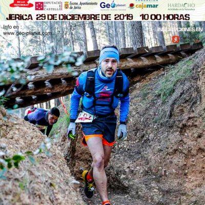 Poster oficial Trail Trincheras con Corvina REX